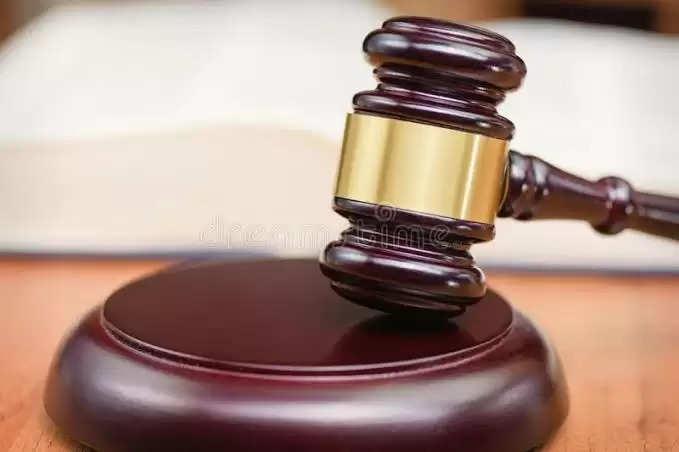 Court verdict
