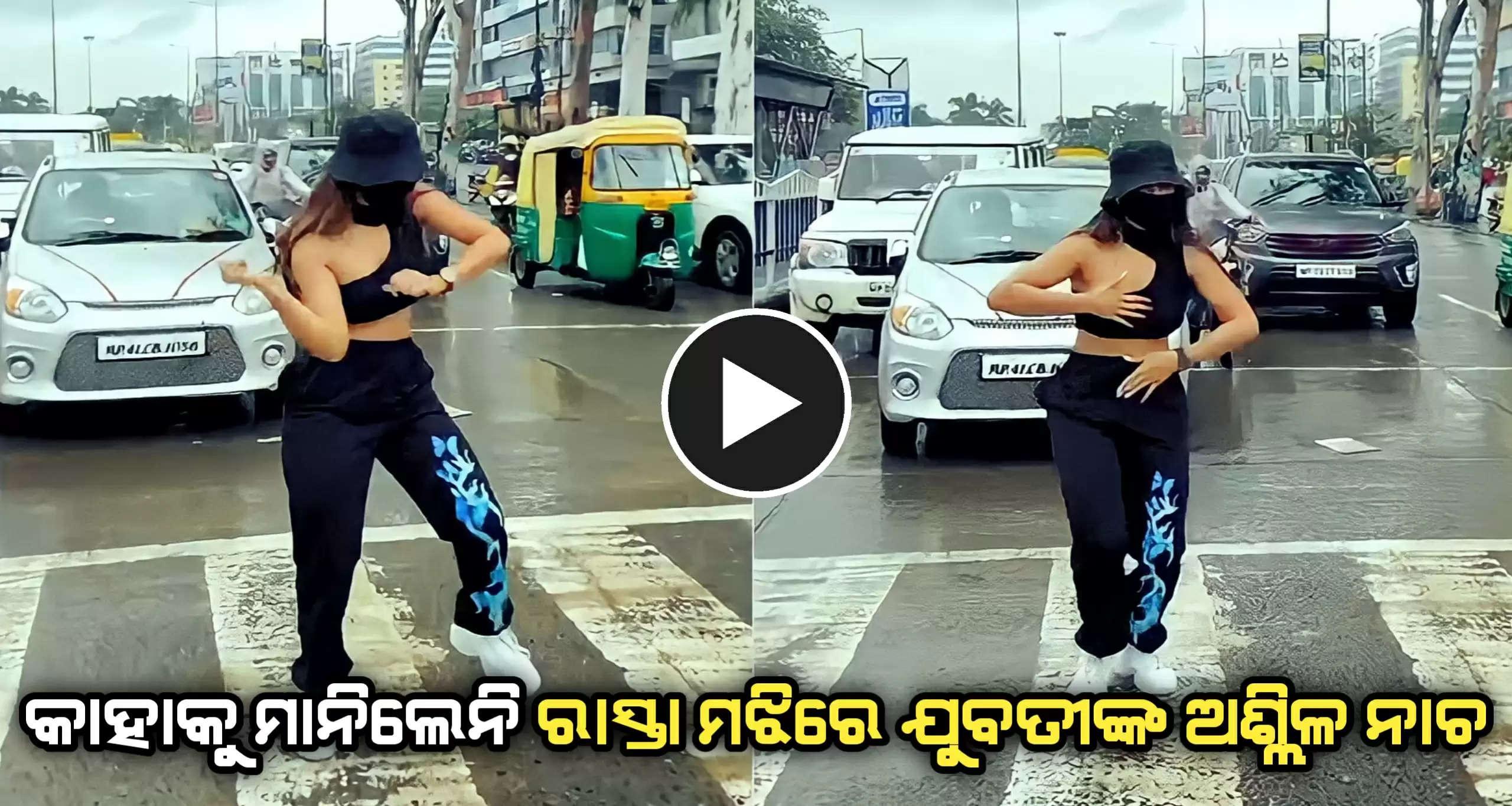 Jubati dance