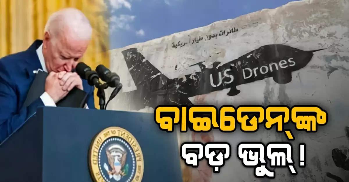 USA attack