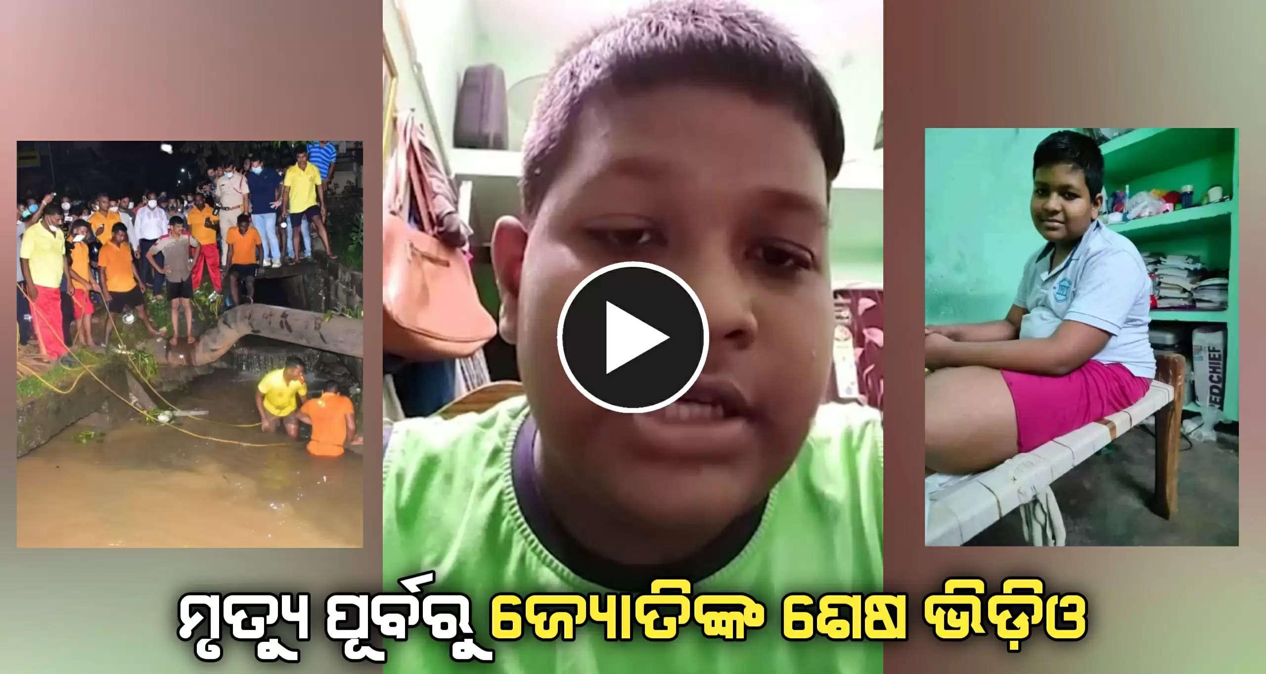 Dekhantu video