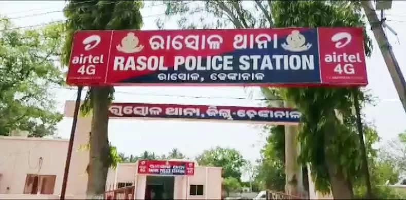 Rasol police station