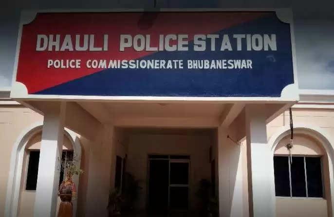 Dhauli police station