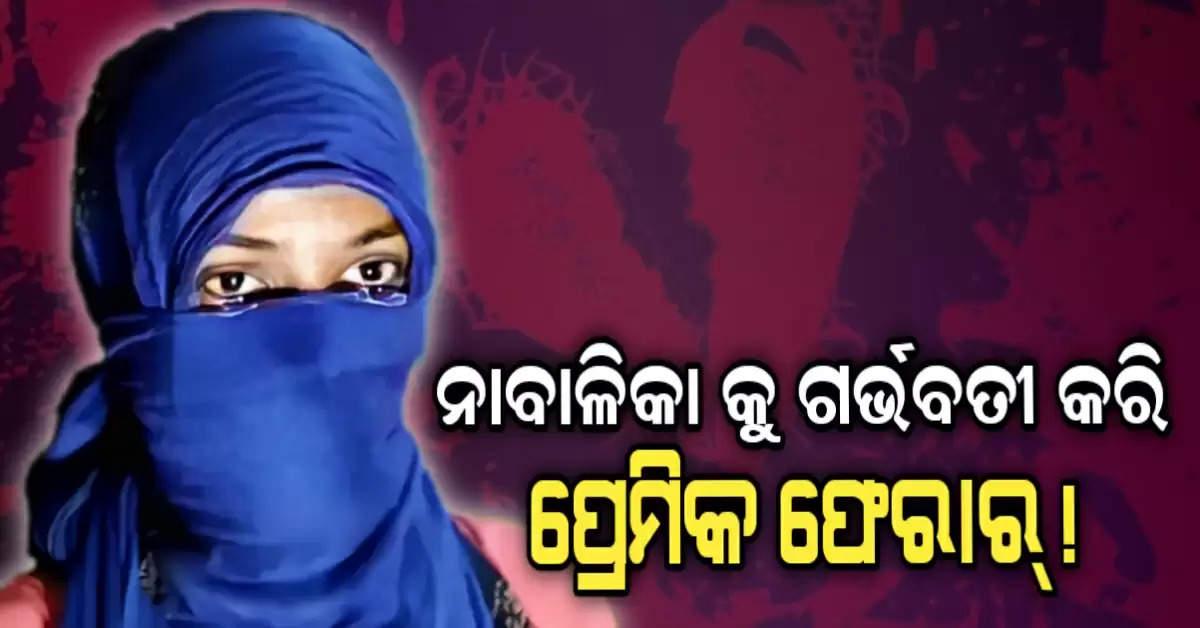 Love sex dhoka