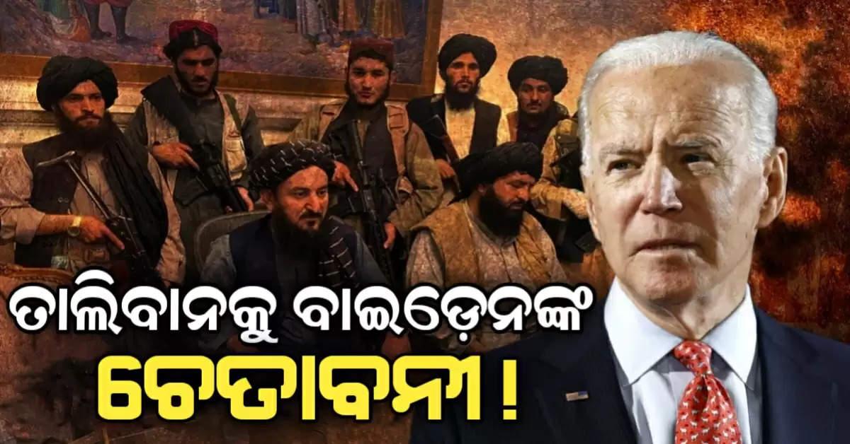 Biden threatens taliban