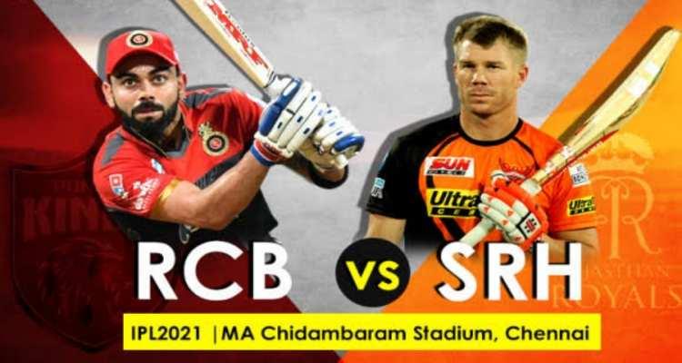 IPL 2021 SRH vs RCB: ସହଜରେ ବିଜୟ ହେବା ମ୍ୟାଚ ରେ ପରାଜୟର ମୁହଁ ଦେଖିଲା ହାଇଦ୍ରାବାଦ, ଏମିତି ଭାବରେ ଜିତିଲା ବାଙ୍ଗାଲୋର୍