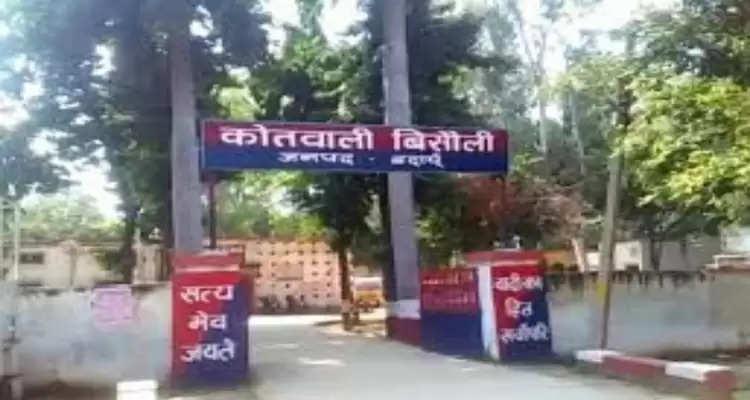 Badayu police station