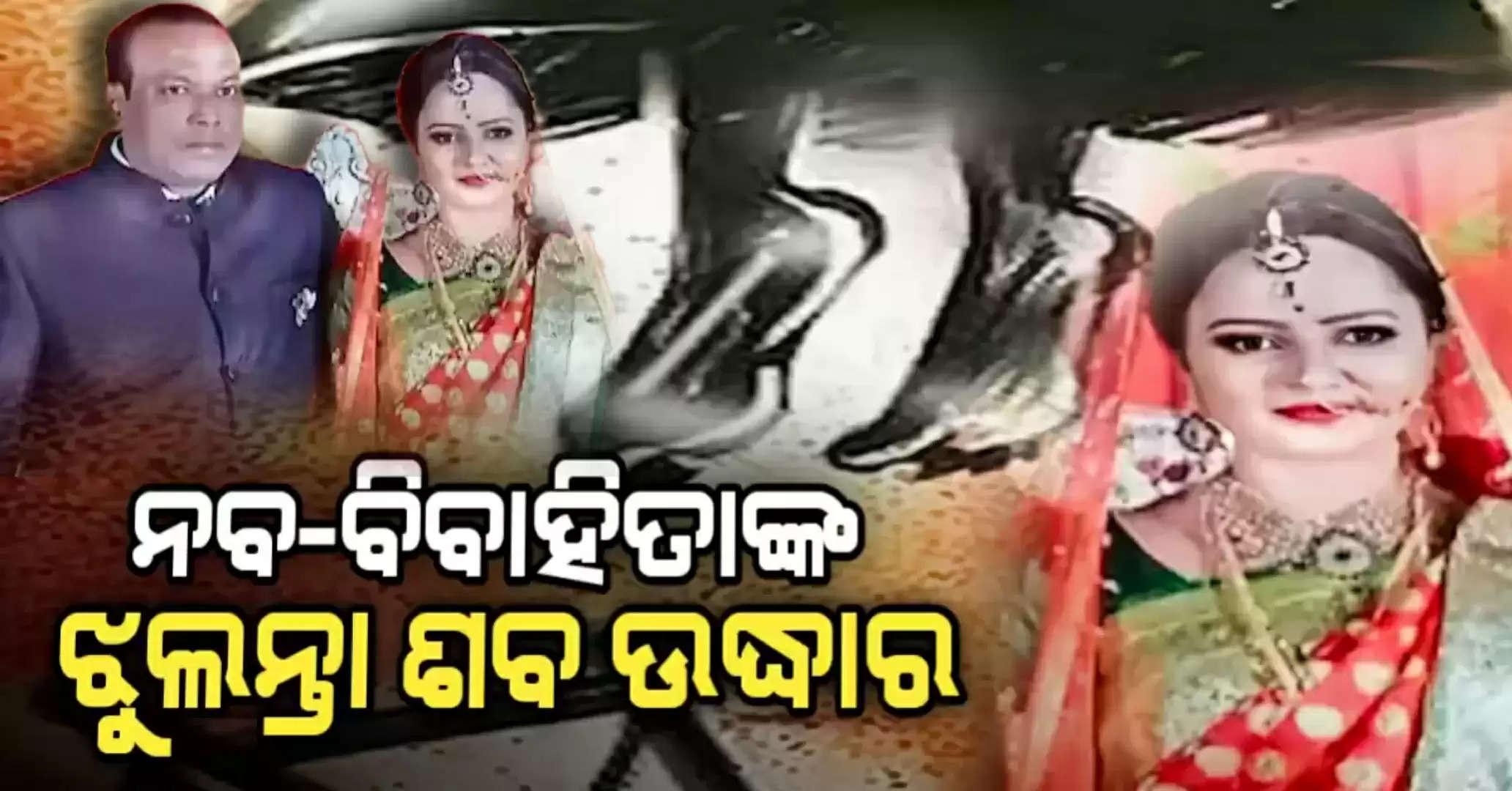 Nababadhu murtyu