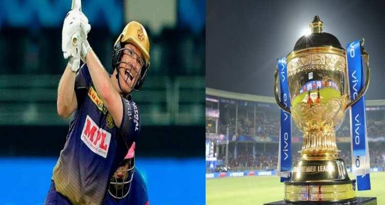 IPL 2021: CSK ଠାରୁ ମ୍ୟାଚ ହାରିବା ସହ KKR କୁ BCCI ଦେଲା ବଡ଼ ଦଣ୍ଡ, ପୁଣି ଥରେ ଏମିତି ହୁଏ ତେବେ ଅଧିନାୟକ ହୋଇପାରନ୍ତି ବ୍ୟାନ