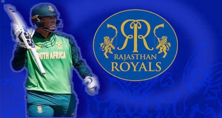 IPL 2021: RR ଫ୍ୟାନଙ୍କ ପାଇଁ ଖୁସି ଖବର, ବେନ୍ ଷ୍ଟୋକସ୍ ଙ୍କ ବଦଳରେ ରାଜସ୍ଥାନ ଦଳରେ ଯୋଗ ଦେବେ ଏହି ଷ୍ଟାର ଖେଳାଳି !