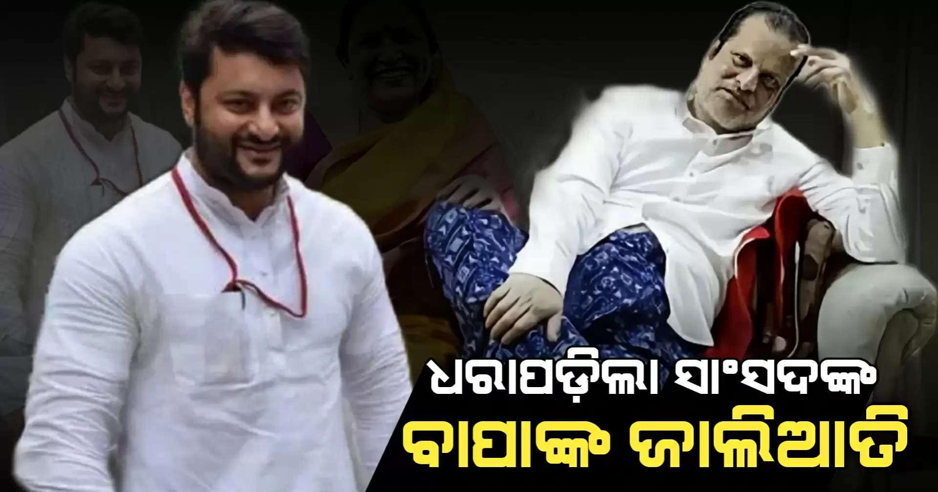 Anubhav bapa