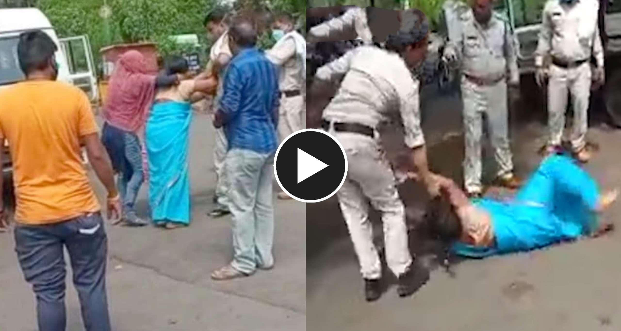 Police mahila ladhei