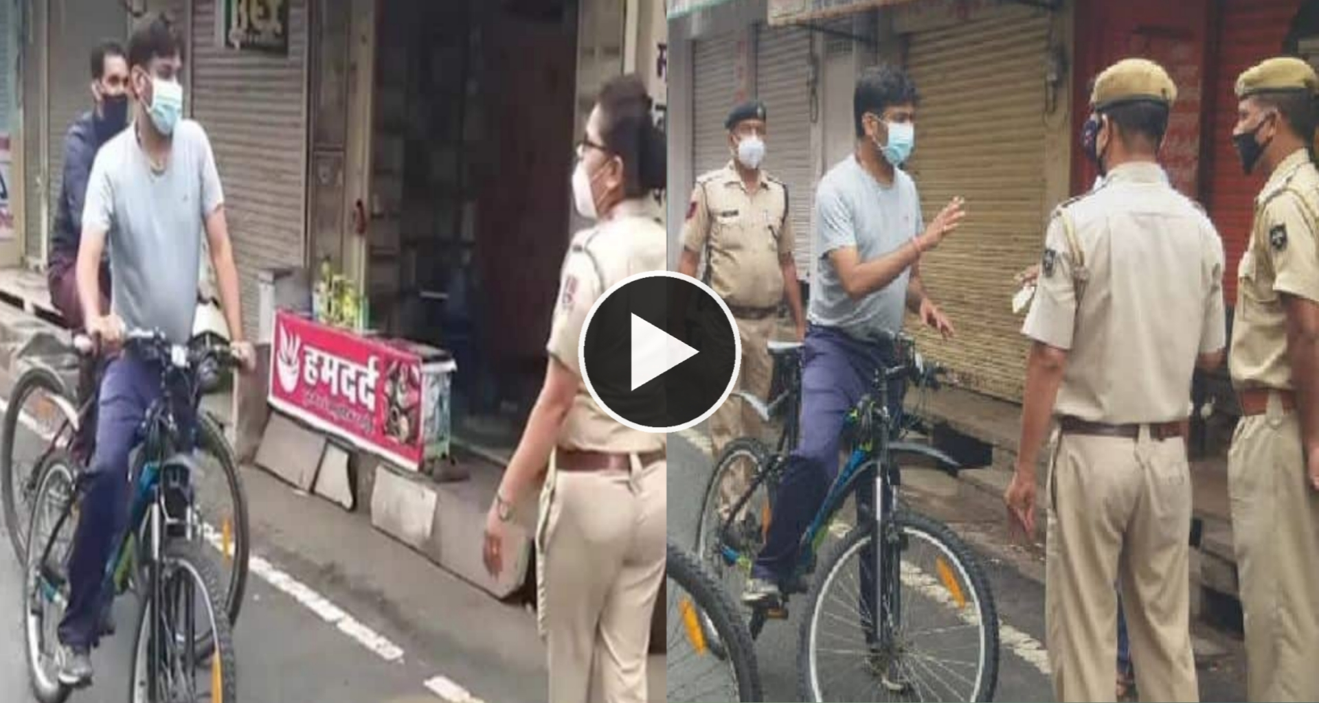 Collector woman police