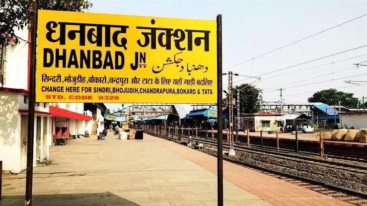 Dhanbad junction